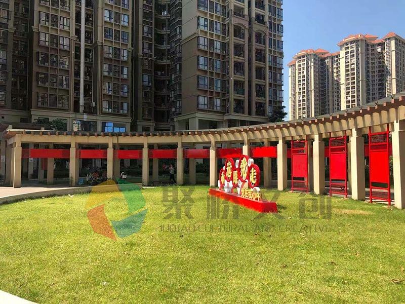 社区红色文化建设