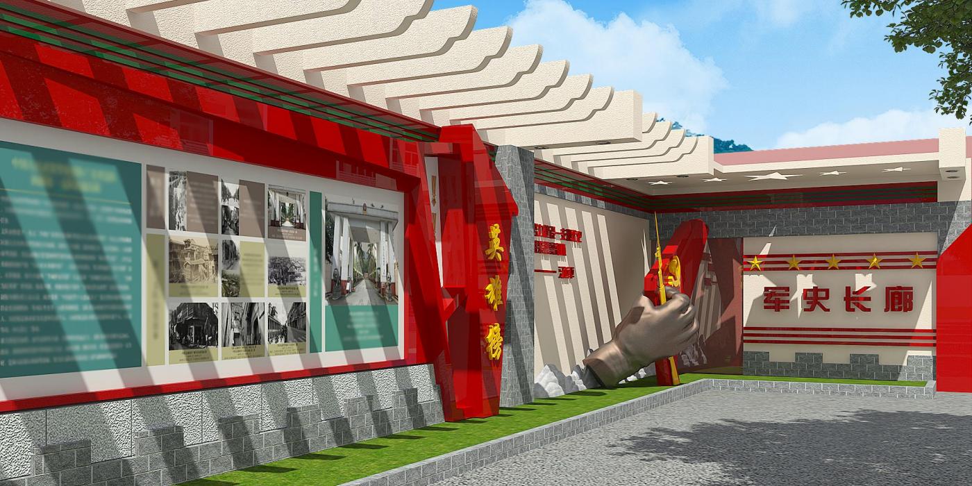 部队军史长廊建设案例