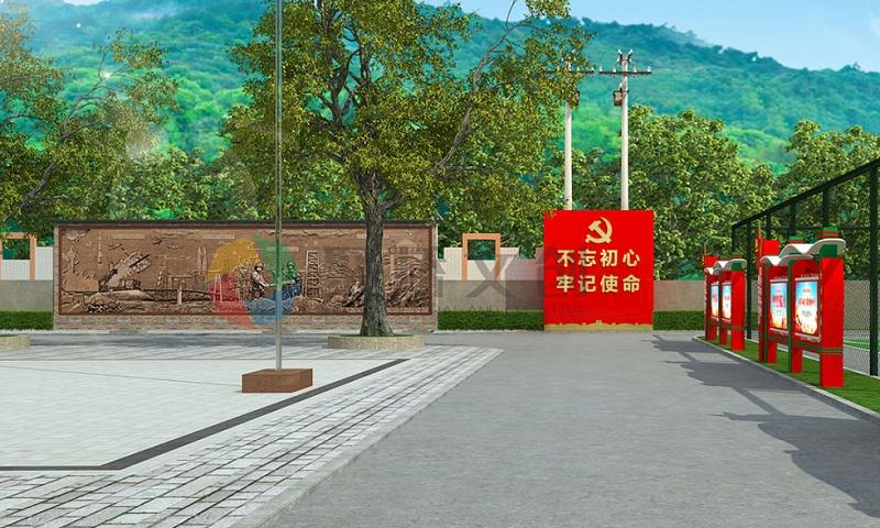 部队室外营区文化建设