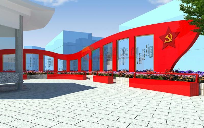 红色主题文化公园广场设计