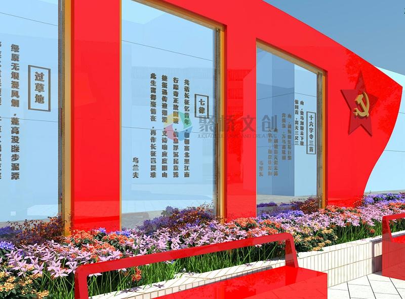红色广场特色设计