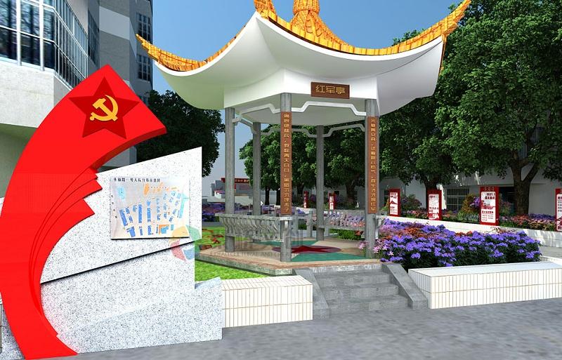 红色主题公园广场打造