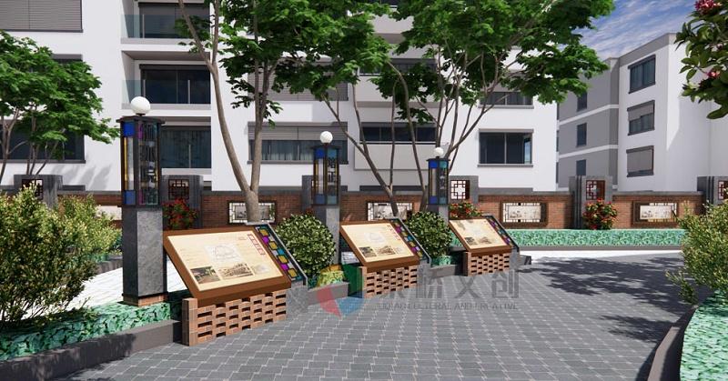 红色主题公园历史文化展示设计
