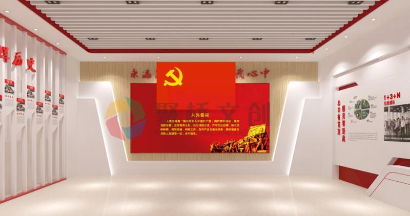 从哪方面做党建展厅设计