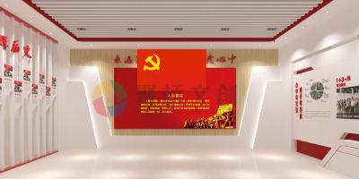 在党建展厅设计中,应该从哪方面进行设计?