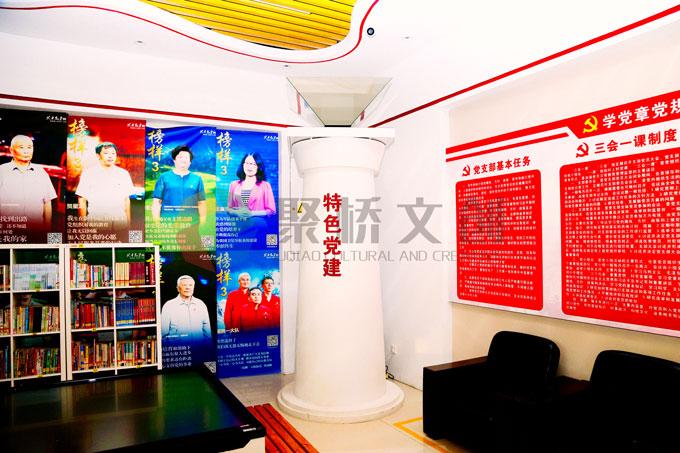 广州党建工作展厅设计