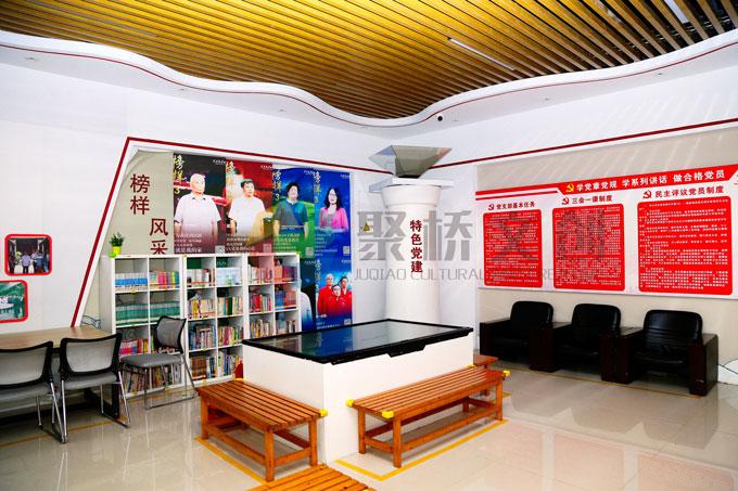 广州党建展厅建设公司