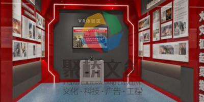 新时代党建文化展厅建设,数字互动更出彩