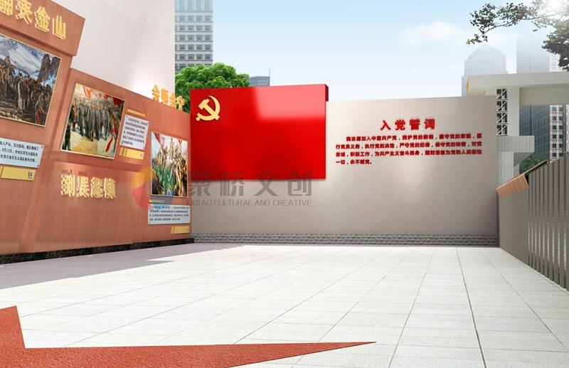 乡村红色重温宣誓设计