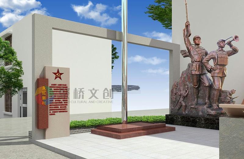 乡村红色文化雕塑设计