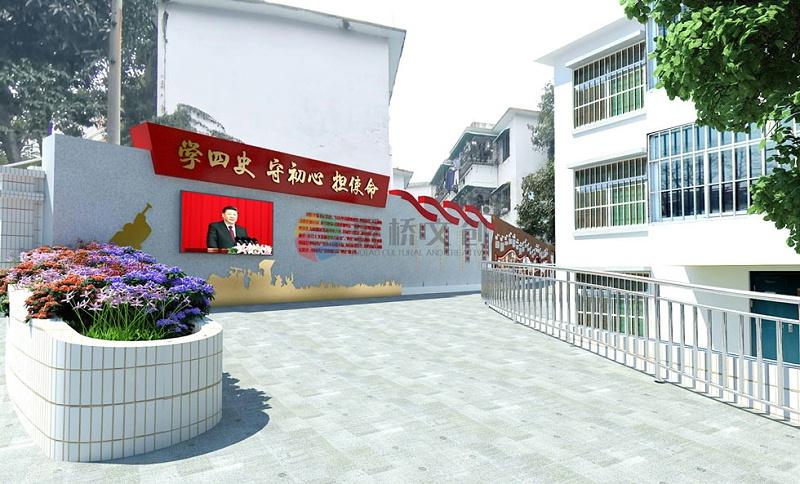 街区红色文化建设