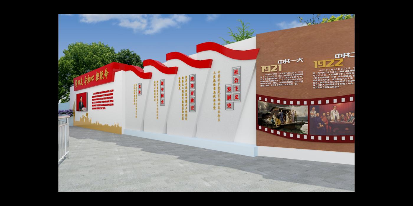 街区红色文化建设案例