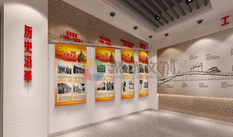 党建展馆展厅设计