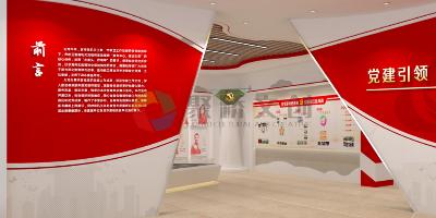 党建文化展厅设计各环节的设计思路