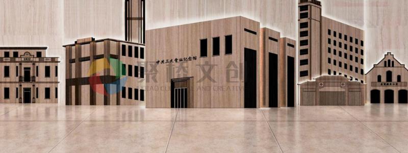 广州红色文化建设