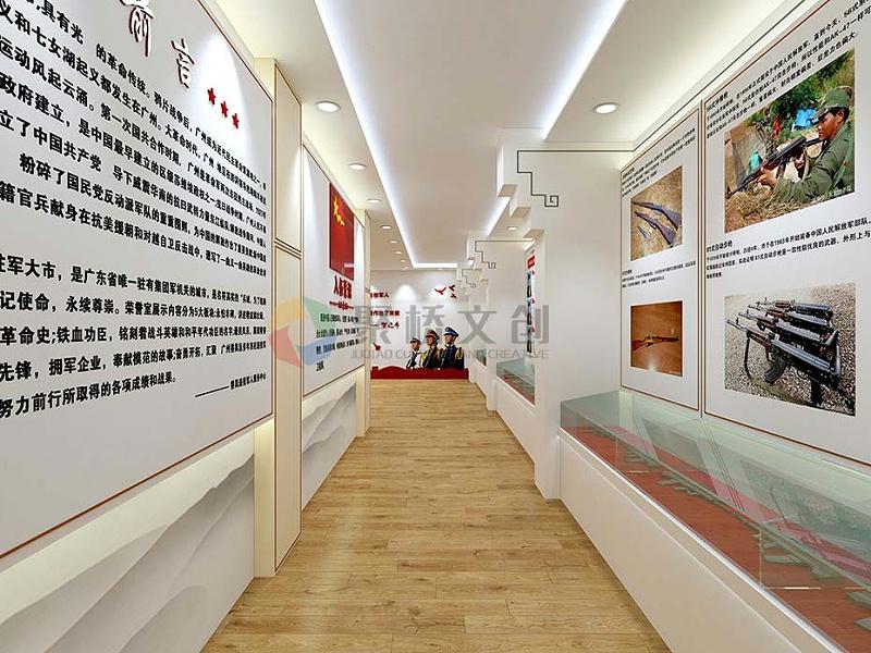退役军人荣誉展厅设计