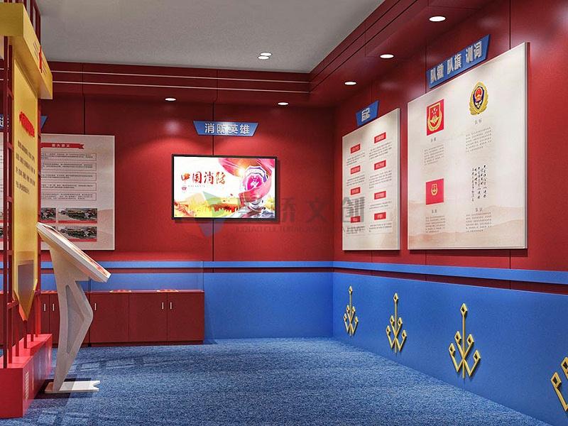 消防展厅科技化设计