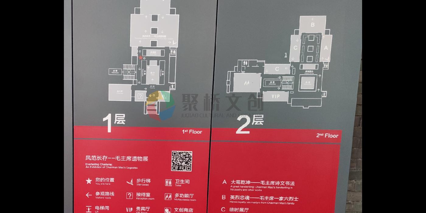 展馆标识系统应遵循系统化原则