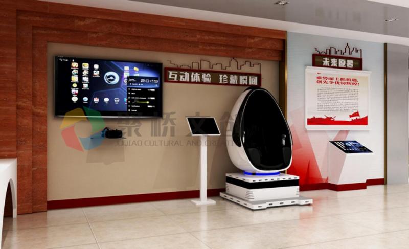 VR技术在红色文化展厅有哪些优势?