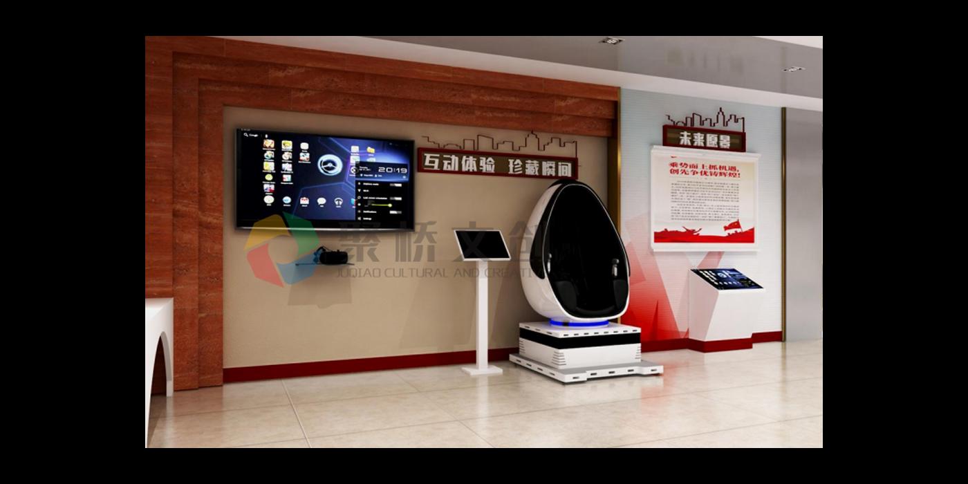 VR全景技术在红色文化展厅中有哪些优势?