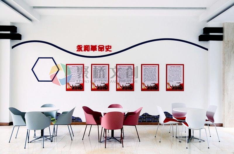 广州省级文化站策划设计