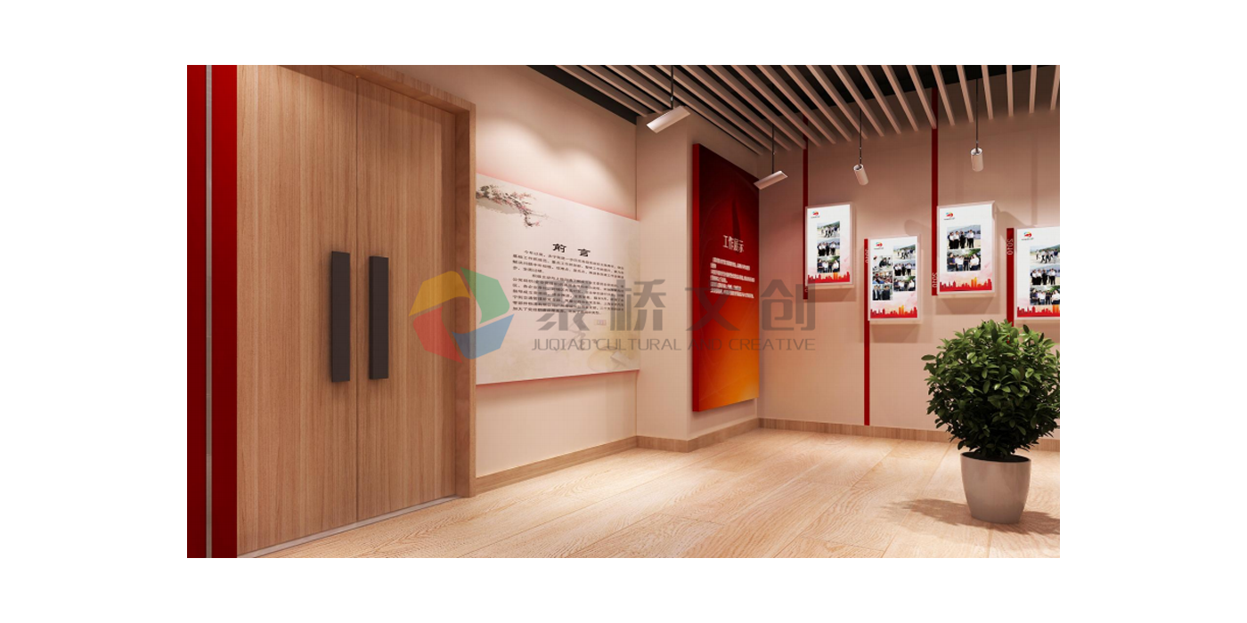 党建展馆设计风格如何定位?